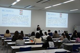 DSC00015基礎教育.JPG