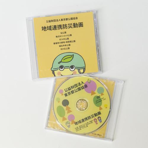 【PR】公園DVD.jpg