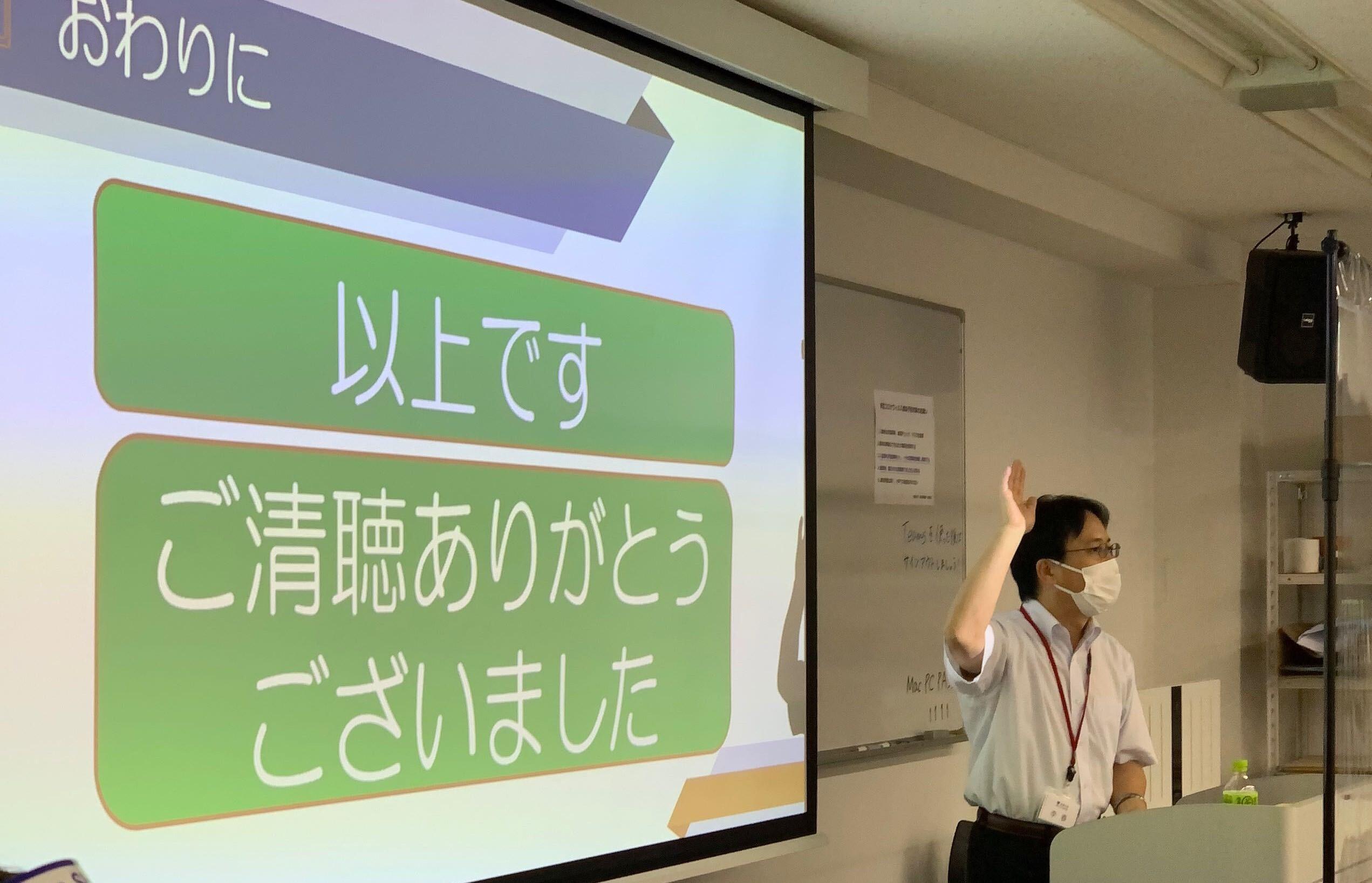 0920OCC特別講座.jpg