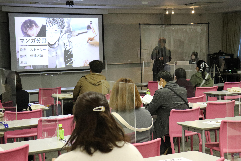 1206‗大学紹介.JPG