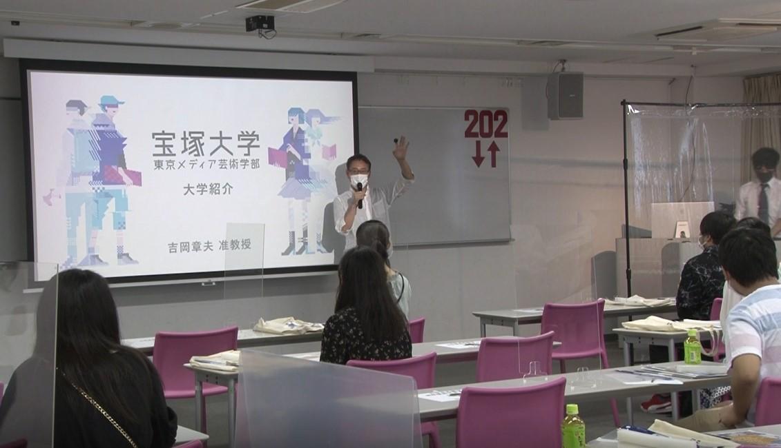 0719大学紹介2.jpg