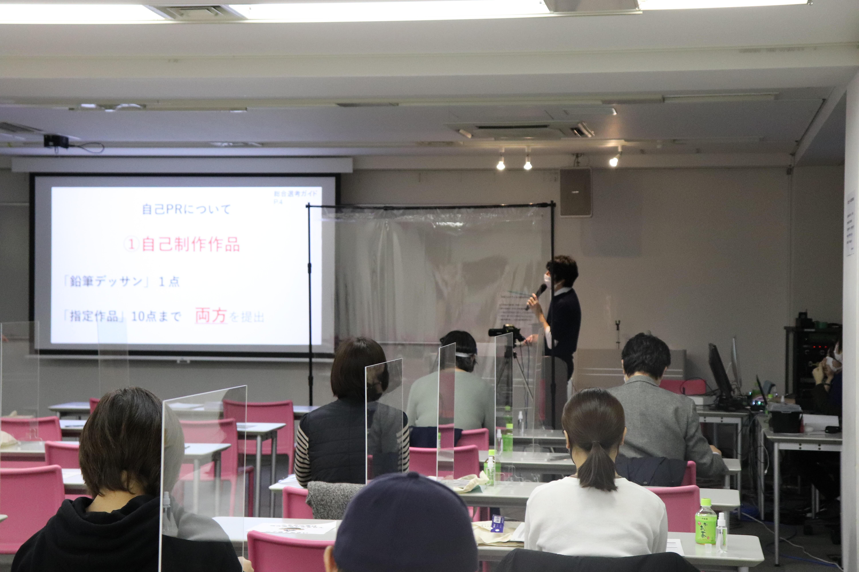 1206_入試説明会.JPG