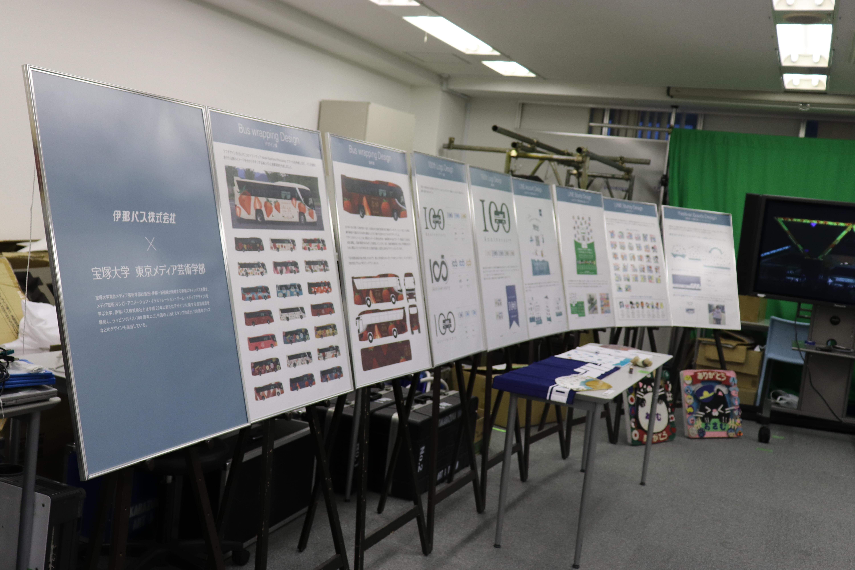 1206‗メディアデザイン分野.JPG